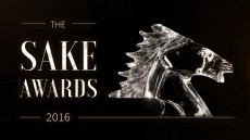 2016 SAKE Awards