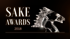 2018 SAKE Awards